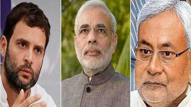 राहुल गांधी का नरेंद्र मोदी और नीतीश कुमार पर सियासी हमला, कहा ये दोनों अलग नहीं, एक ही हैं