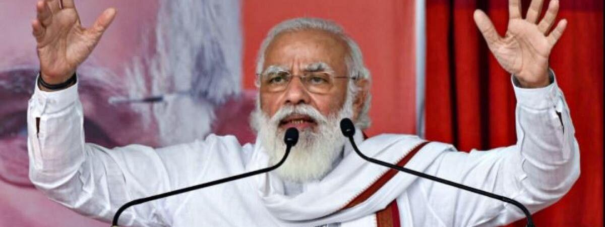 'जंगलराज के युवराज' से अलर्ट रहना है : प्रधानमंत्री नरेंद्र मोदी