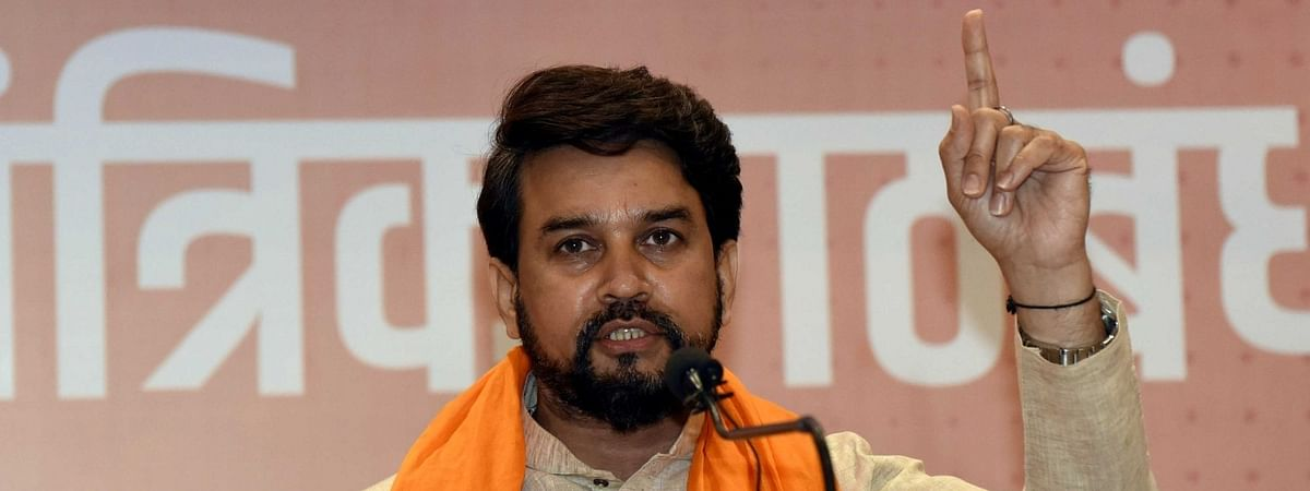 BJP ने जम्मू-कश्मीर निकाय चुनाव की जिम्मेदारी केंद्रीय वित्त राज्यमंत्री अनुराग ठाकुर को सौंपी