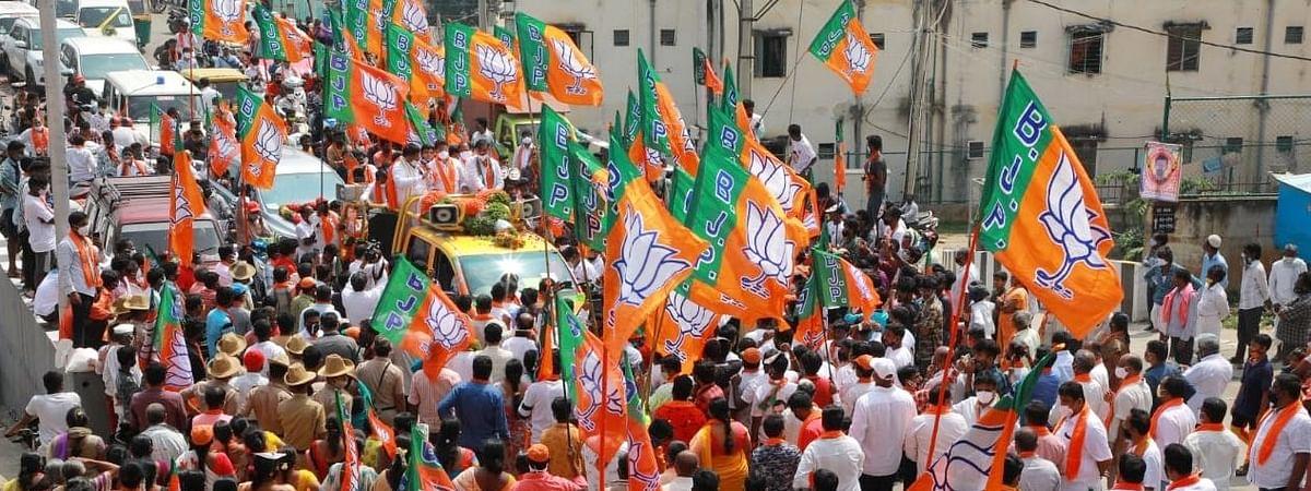 मध्यप्रदेश: भाजपा के 12 उम्मीदवार निर्णायक बढ़त की तरफ