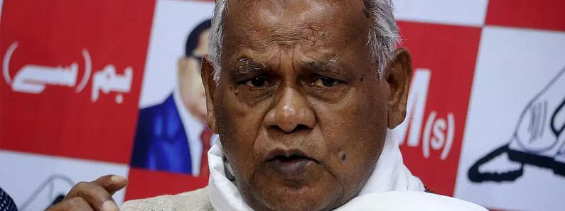 बिहार चुनाव में रामविलास के निधन पर राजनीति, 'हम' ने उठाए सवाल