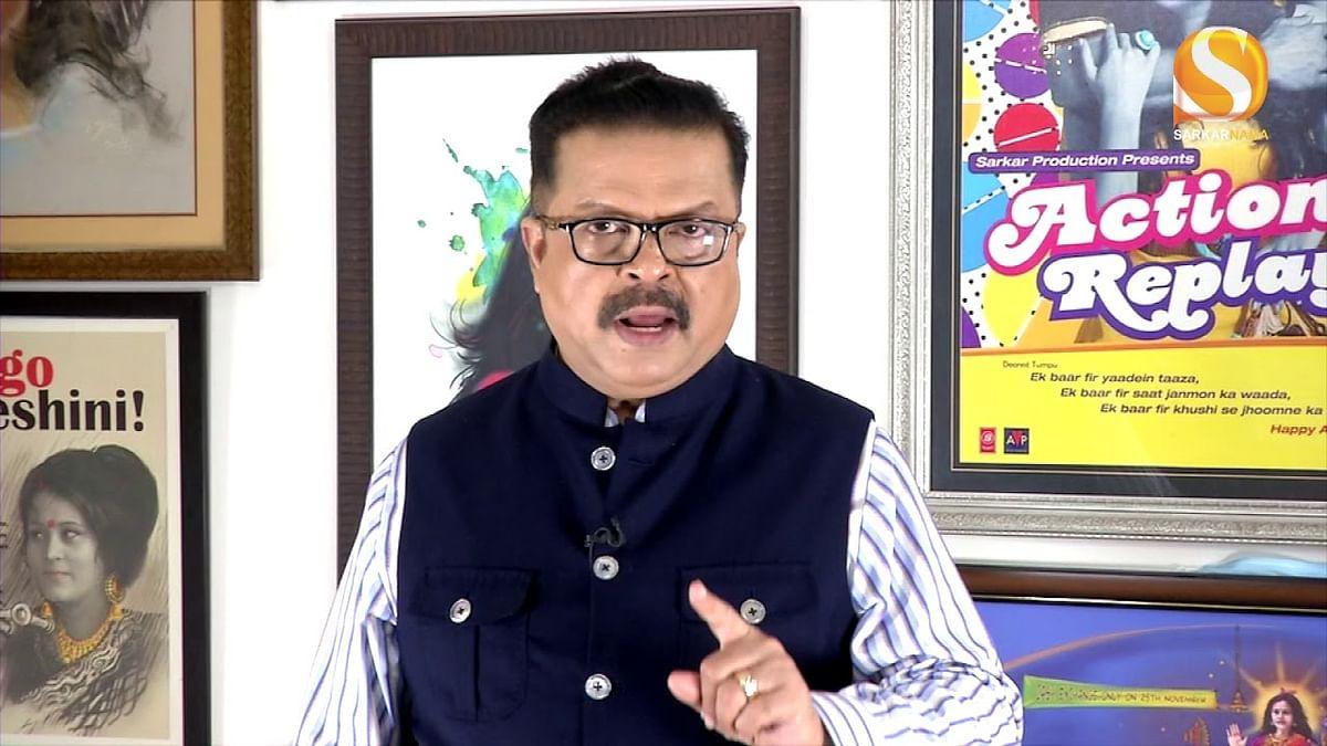 SARKARNAMA by Abhijit Sarkar- सिनेमा और हम