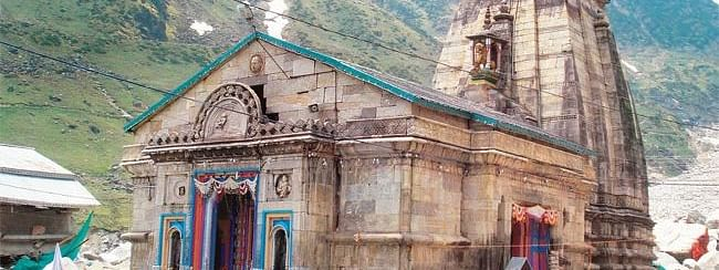 बाबा केदार के क्षेत्रपाल भैरवनाथ मंदिर के कपाट विधि-विधान के साथ शीतकाल के लिए बंद