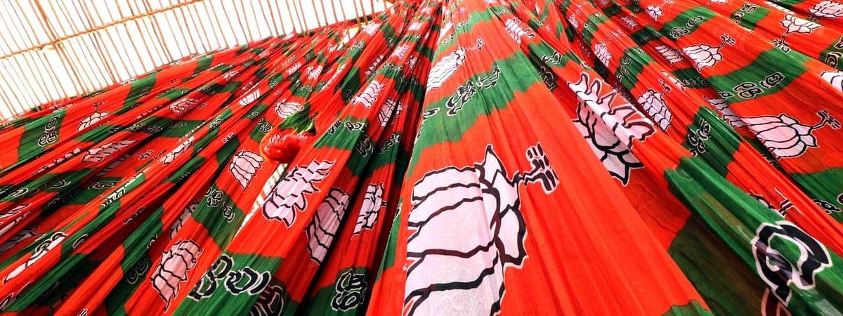 बिहार: प्रारंभिक रुझानों में भाजपा सबसे बड़ी पार्टी बनने की ओर अग्रसर
