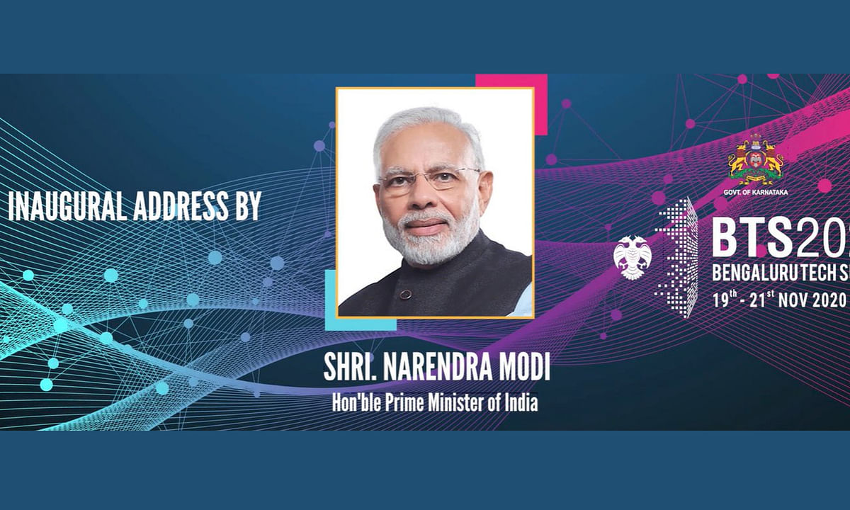 PM मोदी ने किया Bengaluru Tech Summit 2020 का शुभारंभ