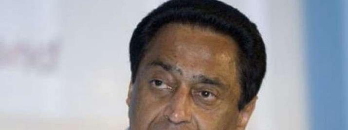 कमल नाथ का भाजपा पर आरोप, बोले मध्य प्रदेश में फिर विधायक खरीदने के लिए लग रही बोलियां