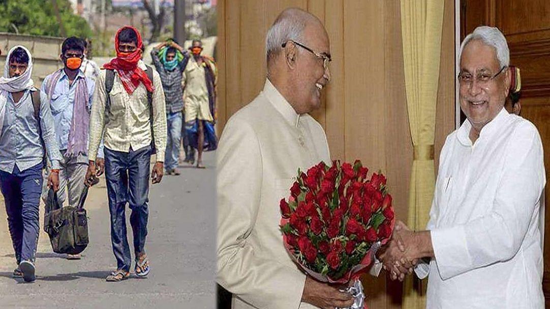 कोरोना काल में बेहतर काम के लिए बिहार को मिला 'डिजिटल इंडिया अवार्ड', राष्ट्रपति करेंगे सम्मानित