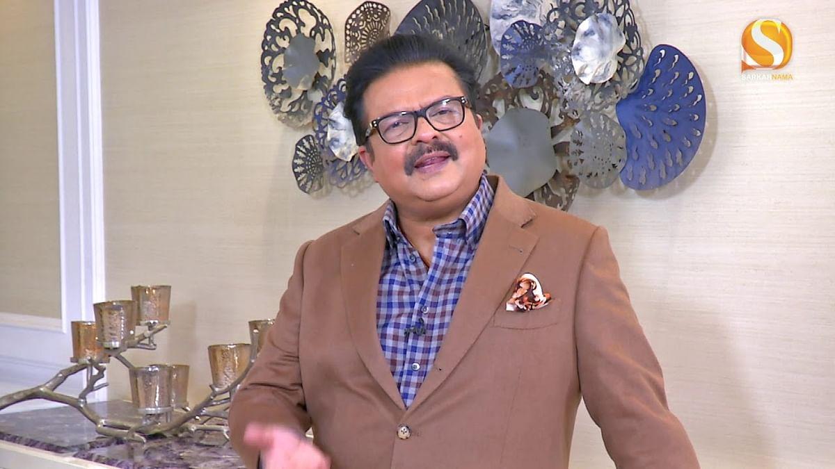 """SARKARNAMA by Abhijit Sarkar - """"MUR MUR KE NA DEKH"""" Episode"""
