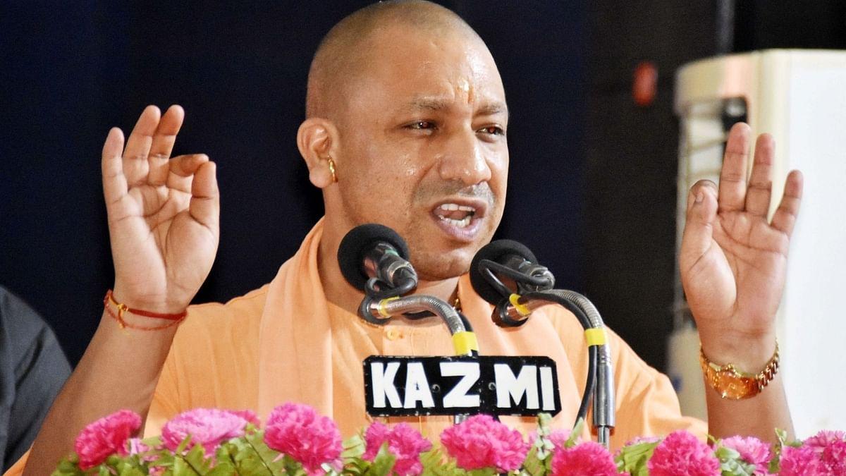 UP : CM योगी ने कहा गरीबों की झोपड़ी की जमीन के पट्टे के लिए चलाएं अभियान