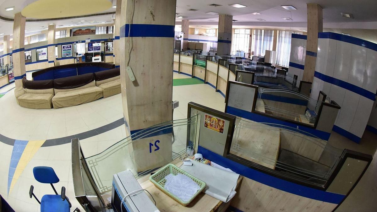 उत्तर प्रदेश की बैंकिंग व्यवस्था और मजबूत होगी, '112 यूपी' करेगी सहयोग