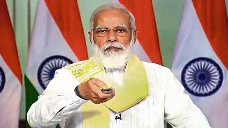 प्रधानमंत्री नरेंद्र मोदी ने किया देश के पहले डेडिकेटेड फ्रेट कॉरिडोर का शुभारंभ