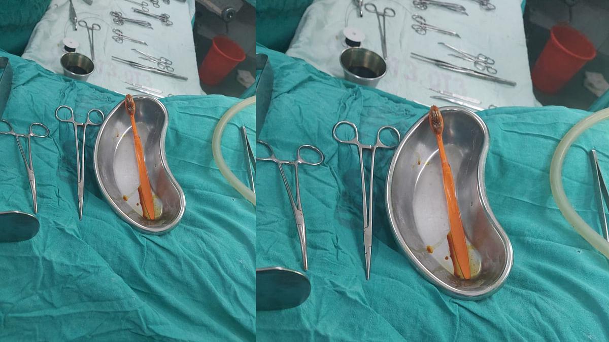 महाराष्ट्र : शख्स ने निगला टूथ ब्रश, सर्जरी कर डॉक्टरों ने बचाई जान