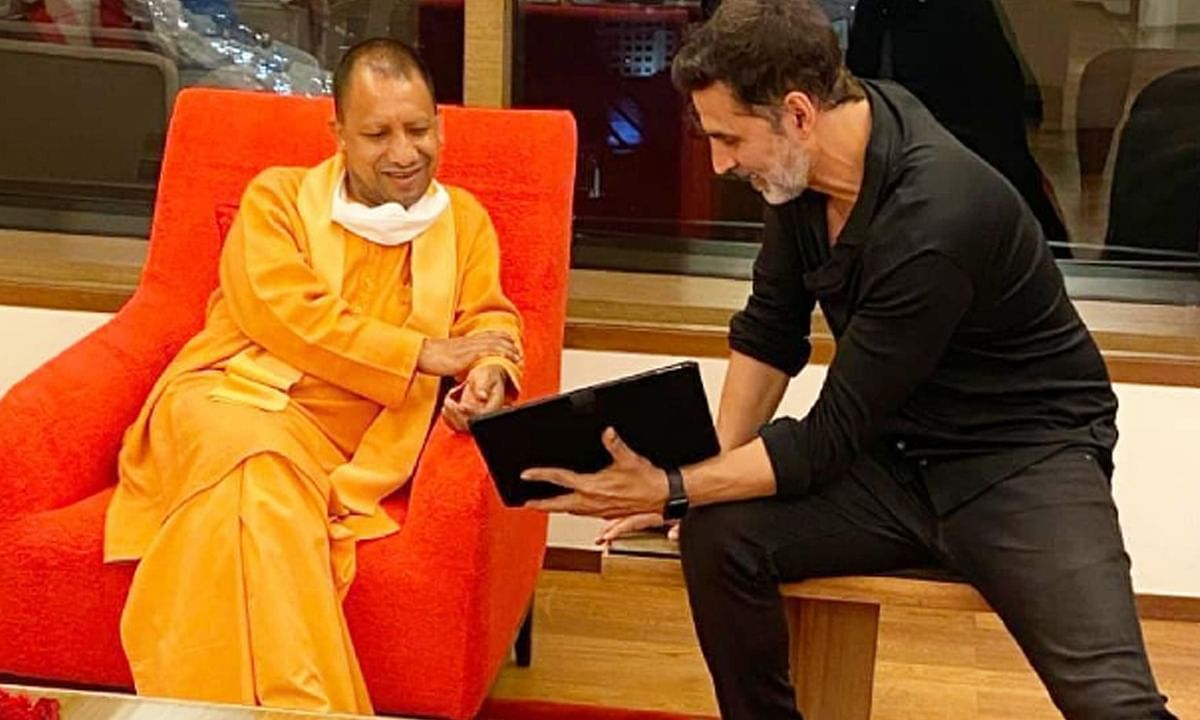 UP : मुख्यमंत्री योगी ने मुंबई में अक्षय कुमार से की मुलाकात, आज करेंगे निवेशकों संग चर्चा