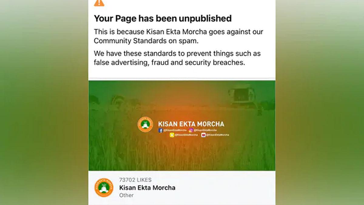 ब्लॉक होने के 3 घंटे बाद फिर शुरू हुए प्रदर्शनकारी किसानों के फेसबुक और इंस्टाग्राम अकाउंट