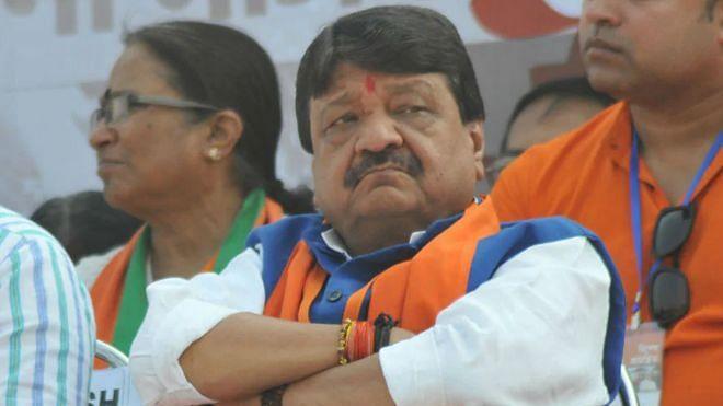 बंगाल में भाजपा नेता विजयवर्गीय को मिली 'जेड प्लस' सुरक्षा, कार भी होगी बुलेट प्रूफ