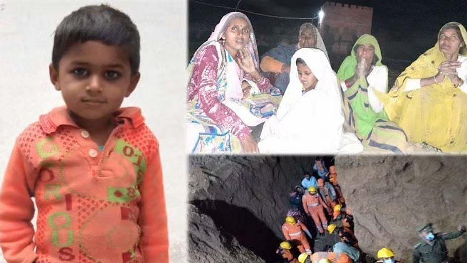 उत्तर प्रदेश: ज़िंदगी की जंग हारा बोरवेल में गिरा 4 साल का मासूम बच्चा, NDRF का प्रयास हुआ विफल