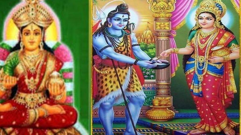 Annapurna Jayanti 2020: इस दिन अन्नपूर्णा के रूप में प्रकट हुई थीं मां पार्वती, जानिए कथा और महत्व