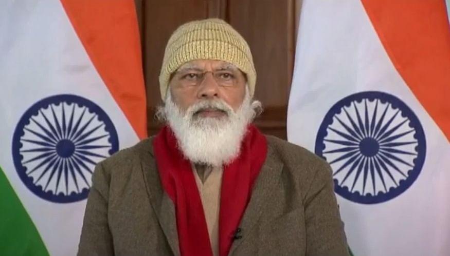 नेशनल मेट्रोलॉजी कॉन्क्लेव का उद्धाटन कर बोले PM मोदी, दुनिया में सबसे बड़ा टीकाकरण अभियान शुरू करने जा रहा भारत