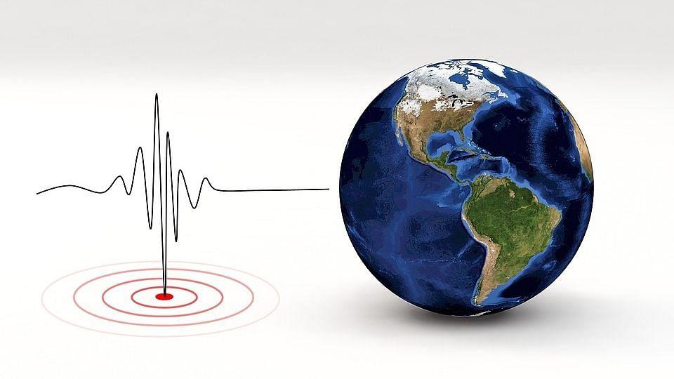 जम्मू-कश्मीर में किए गए भूकंप के हल्के झटके महसूस, तीव्रता रिक्टर पैमाने पर 3.5 मापी गई