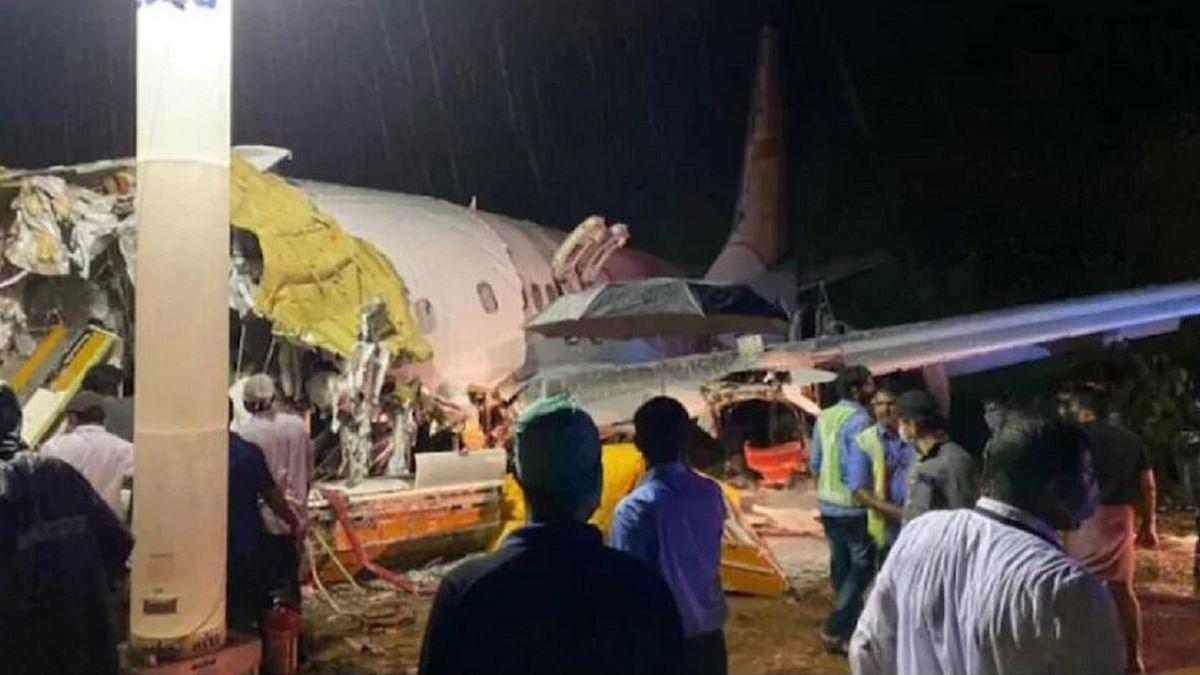 राजस्थान में वायुसेना का मिग-21 विमान नियमित उड़ान के दौरान हुआ क्रैश