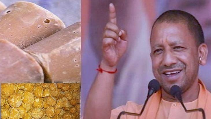 CM योगी का ऐलान, UP में मनेगा गुड़ महोत्सव, गन्ना किसानों को होंगे ये फायदे