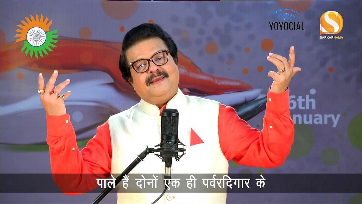 SARKARNAMA by Abhijit Sarkar- Republic Day Special