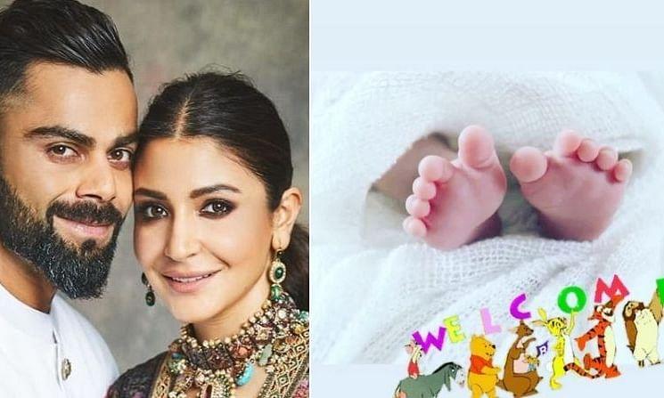 विराट जैसी चंचल और अनुष्का जैसी खूबसूरत, चाचा ने शेयर की 'विरुष्का' की बेटी की पहली झलक