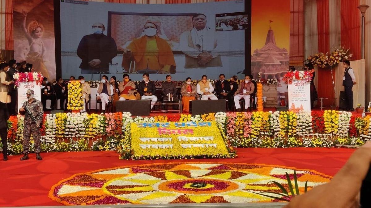 UP स्थापना दिवस : CM योगी ने नोएडा में 706 करोड़ रुपए की परियोजनाओं का किया शिलान्यास