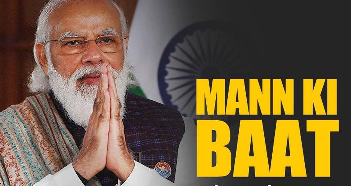 'तिरंगे का अपमान जिसने किया उसको पकड़ा जाये', PM मोदी के बयान पर राकेश टिकैत का पलटवार
