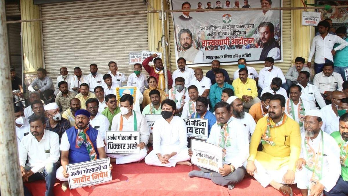महाराष्ट्र कांग्रेस ने अर्नब गोस्वामी को 'राजद्रोह' के लिए गिरफ्तार करने की मांग की