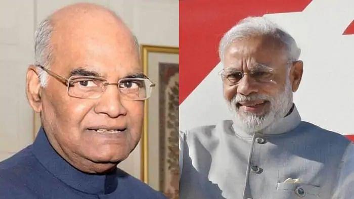 मकर संक्रांति पर राष्ट्रपति और PM मोदी चखेंगे भागलपुर के प्रसिद्ध कतरनी चूड़े का स्वाद