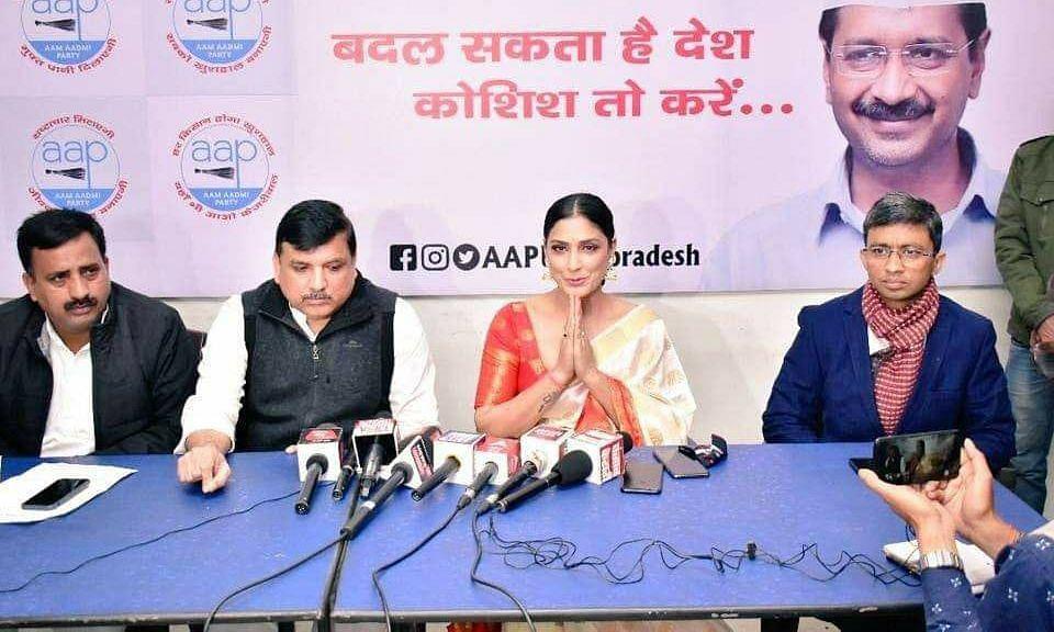 उत्तर प्रदेश: एक्ट्रेस पायस पंडित को AAP ने दी बड़ी जिम्मेदारी, बनाया प्रदेश प्रवक्ता