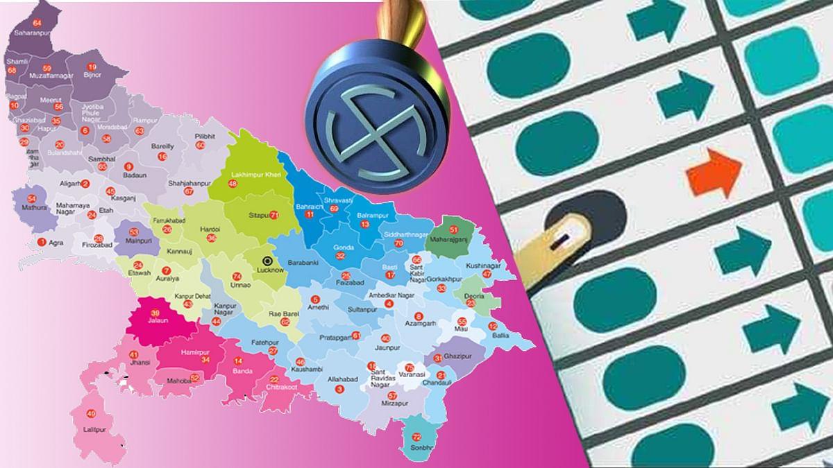 UP पंचायत चुनाव : 35 जिलों के लिए जारी हुआ नया आदेश, फरवरी-मार्च के बीच हो सकते पंचायत चुनाव