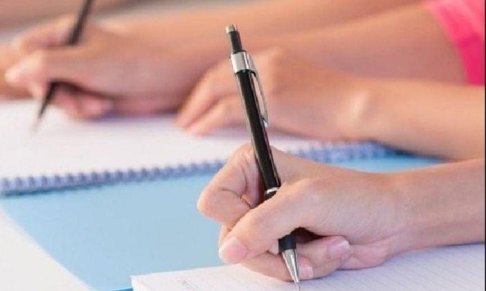 इस साल नहीं बदलेगा JEE और NEET का पाठ्यक्रम, केंद्रीय शिक्षा मंत्रालय ने दी जानकारी