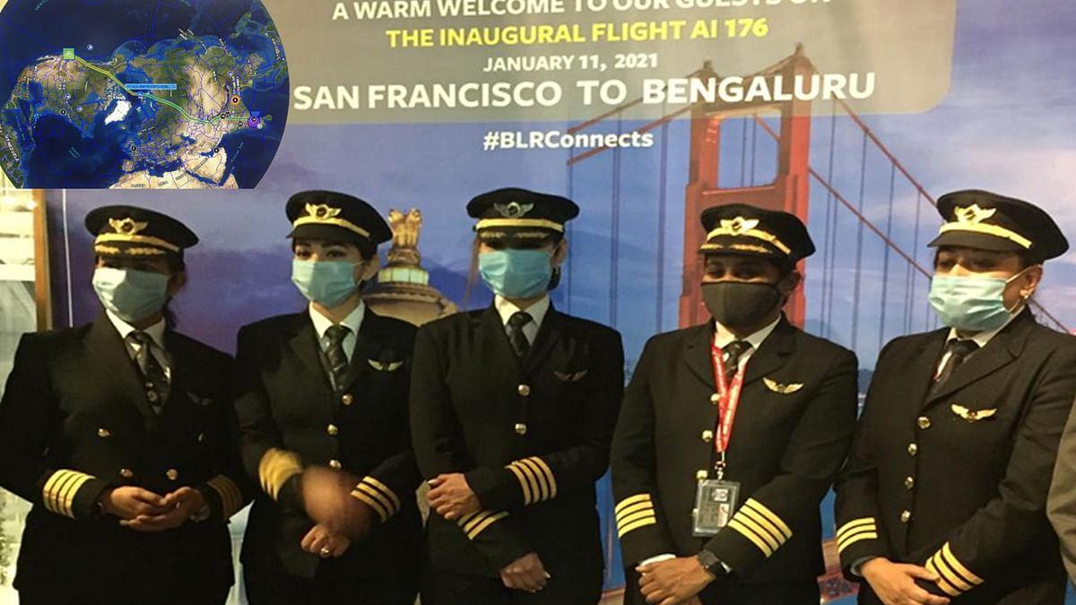 भारतीय महिला पायलटों ने रचा कीर्तिमान, नॉर्थ पोल होते हुए सबसे लंबे हवाई मार्ग से पहुंची  बेंगलुरु