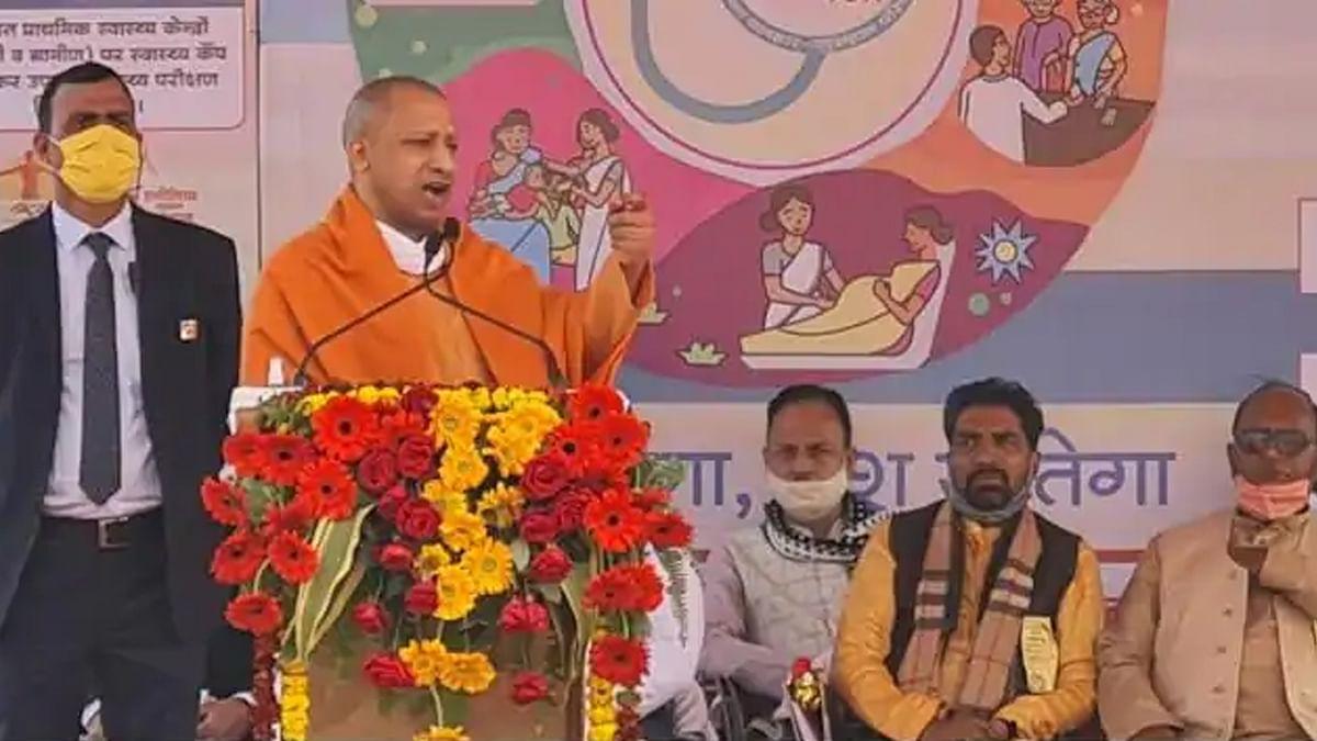 CM Yogi in Farrukhabad