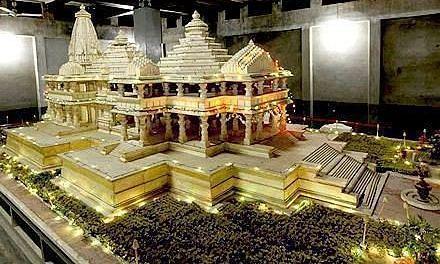 राम मंदिर चंदा घोटाला: लोगों को ठगने के आरोप में 5 लोगों पर केस दर्ज