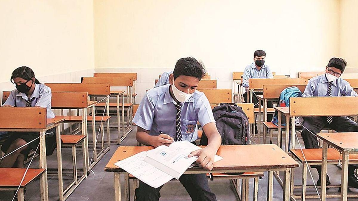 Bihar 10th Board 2021: आज जारी होंगे एडमिट कार्ड, 17 फरवरी से शुरू होंगी परीक्षाएं