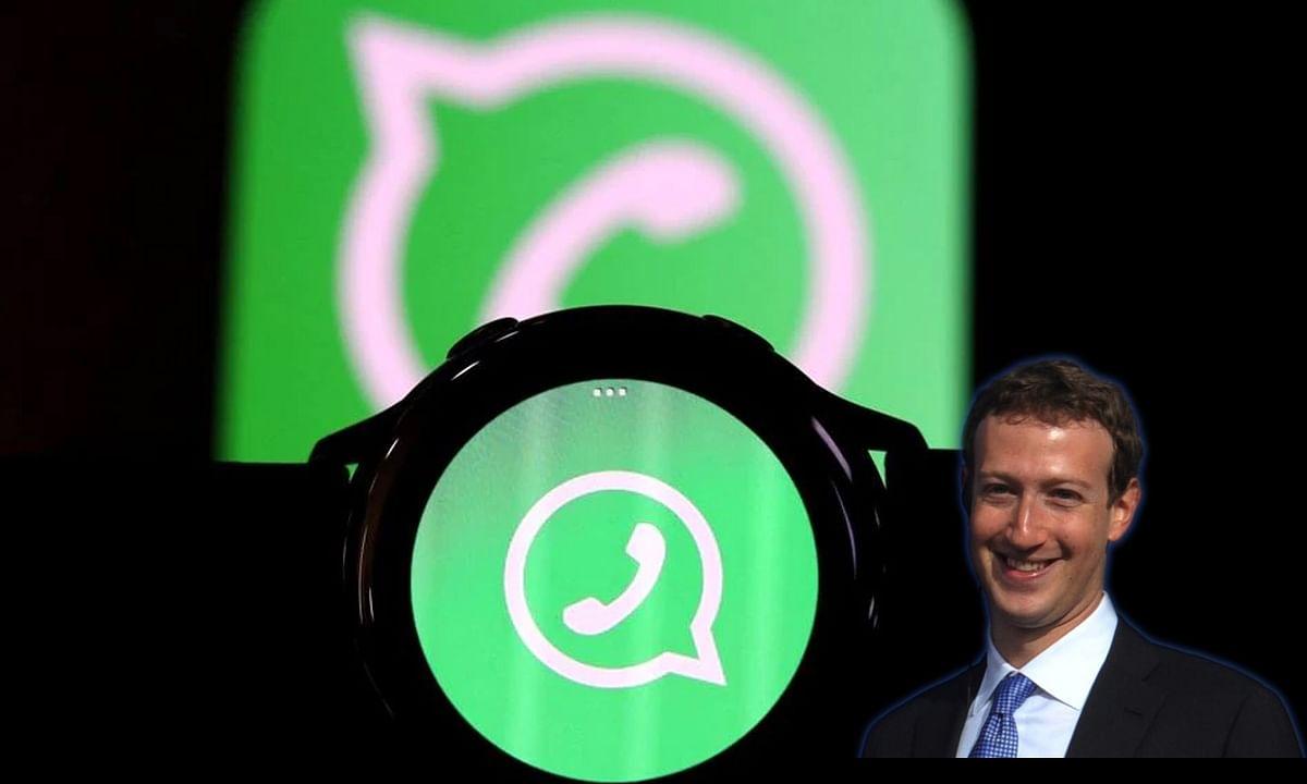 8 फरवरी तक स्वीकार नहीं की नई पॉलिसी तो बंद हो जाएगा WhatsApp अकाउंट