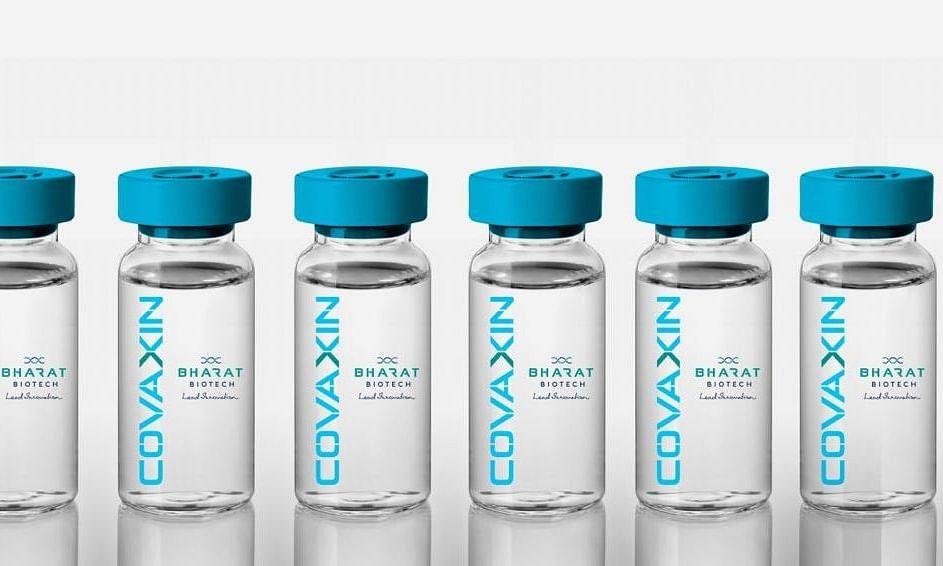 देश को मिली पहली स्वदेशी कोरोना वैक्सीन, भारत बायोटेक की 'कोवैक्सीन' को मिली मंजूरी