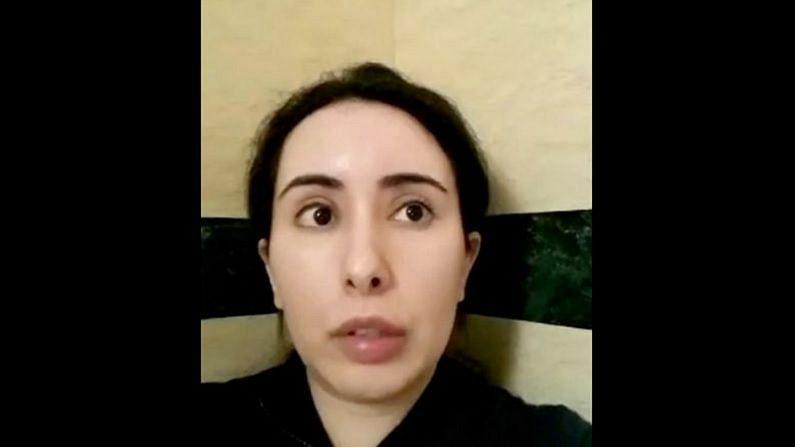 डरी हुई दुबई की राजकुमारी लतीफा का विडियो आया सामने, बाथरूम से वीडियो रिकॉर्ड कर कहा- 'पता नहीं कहाँ हूँ'