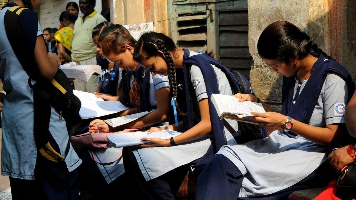 कड़ी सुरक्षा व्यवस्था के बीच बिहार में मैट्रिक (10वी) परीक्षा शुरू