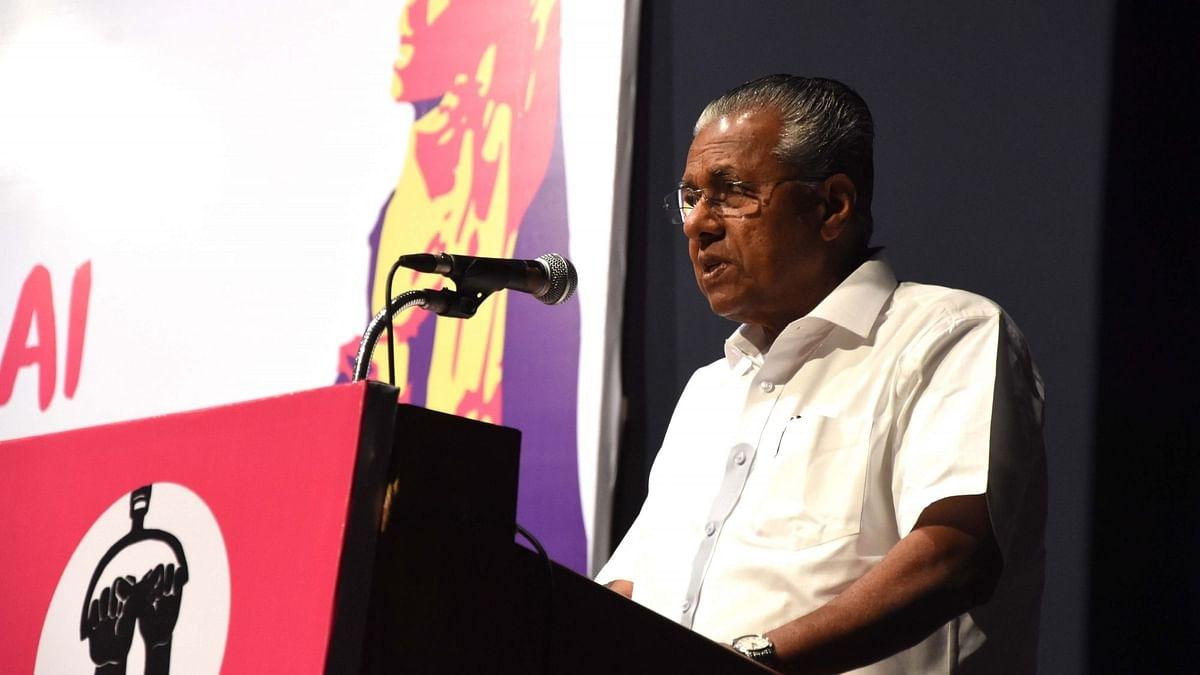डीप-सी फिशिंग डील की जांच पर कांग्रेस ने विजयन को ललकारा