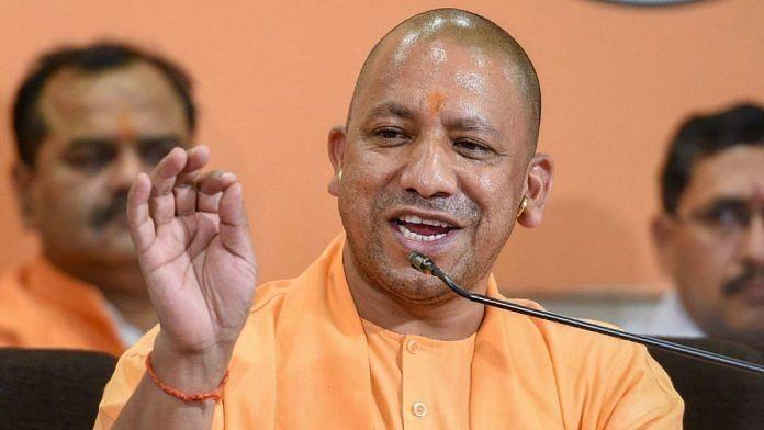 11 जिलों के 1001 गांवों के 1,57,244 ग्रामीण आवासीय अभिलेख का मुख्यमंत्री योगी ने किया वितरण