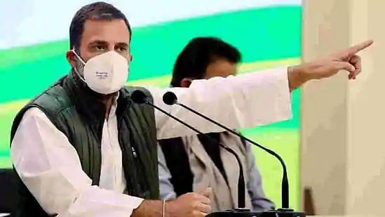 दिशा रवि की गिरफ्तारी पर बोले राहुल गांधी, भारत चुप नहीं रहेगा