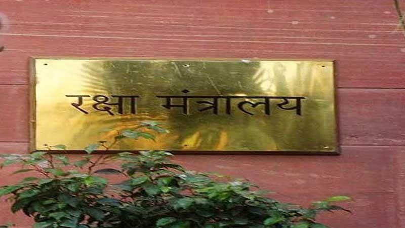 रक्षा मंत्रालय को बजटीय आवंटन पर संसदीय समिति की बैठक में चर्चा