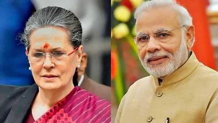 पेट्रोल-डीजल की बढ़ती कीमतों पर सोनिया गांधी ने लिखा PM को पत्र, कहा मुनाफाखोरी हो रही है