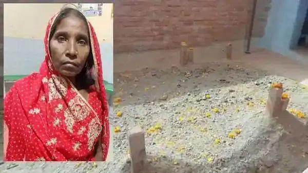 पुलिस ने महिला को समाधि से जिंदा निकाला,  उल्टा घरवालों ने ही की बहसबाजी, जानें क्या है पूरा मामला..