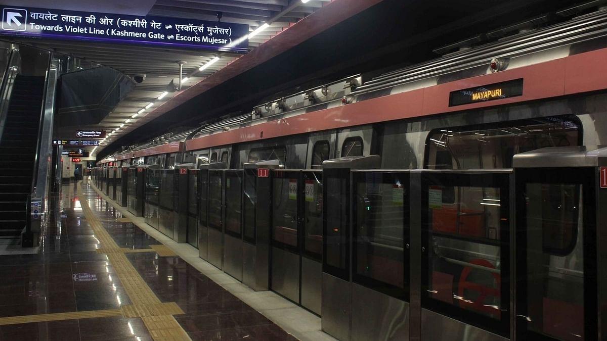 'चक्का जाम' के मद्देनजर दिल्ली के कई मेट्रो स्टेशन बंद