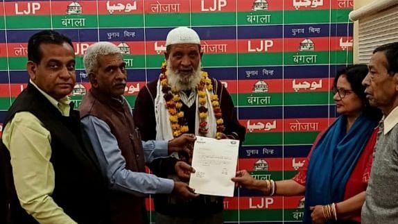 लखनऊ: हाजी मोहम्मद नईम बने लोक जनशक्ति पार्टी के उत्तरी विधानसभा के अध्यक्ष